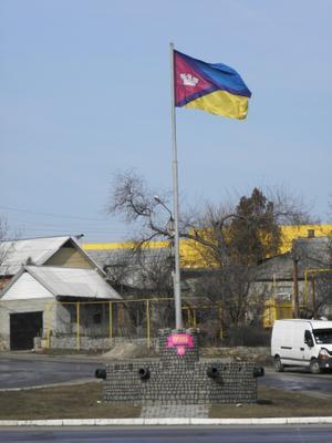 Первомайск  , флаг города и символическая крепость Орлик