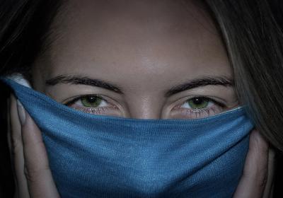 Глаза Глаза