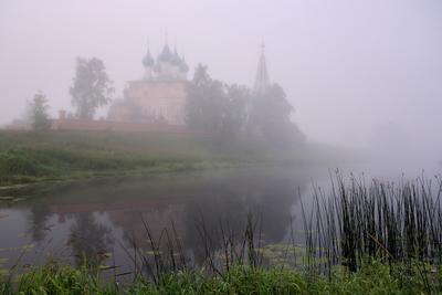***Утренний туман