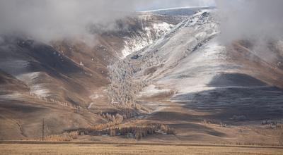 в облаках пейзаж Алтай природа