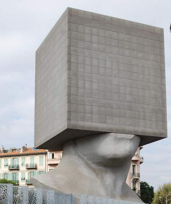 голова в кубе