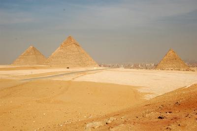 Пирамиды Пирамиды