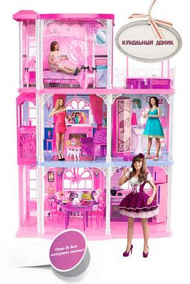 Doll house кукольный дом куклы реклама студенты