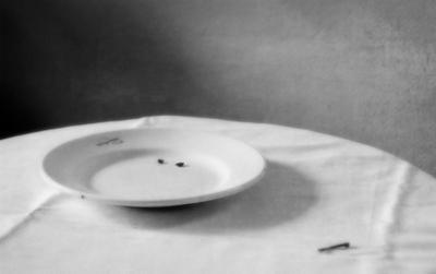 Общепит тарелка общепит