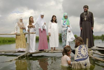 Крещение. Крещение