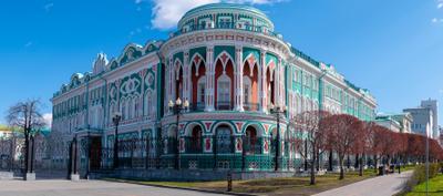 Дом Н.И. Севастьянова Екатеринбург архитектура город дом памятник панорама