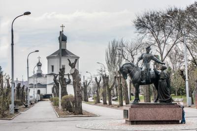 Казачий парк