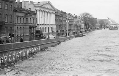 """Из серии """"Наводнение 1967 года в Ленинграде""""(11)"""