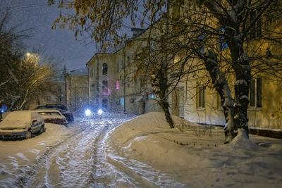 В старом дворе ночь двор дорога свет снегопад