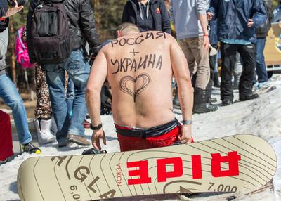 *** Россия Украина