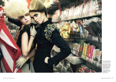 Playing Fashion Feb'10 issue Nikolay Biryukov