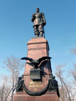 Памятник Александру lll Царь, император, площадь, памятник
