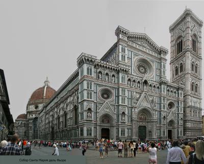 НЕТ ТАКОГО РАКУРСА!!! (Вариант 2) Флоренция Собор Санта Мария дель Фьоре купол Брунеллески кампанила колокольня Джотто туристы путешествие город архитектура