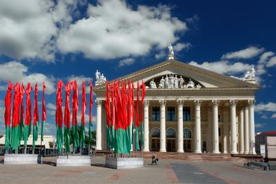 Минск Минск