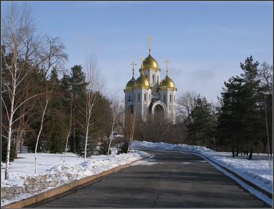 Волгоград. Храм Всех Святых на Мамаевом кургане