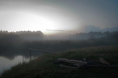 Доброе утро! утро туман природа пейзаж ярославская область