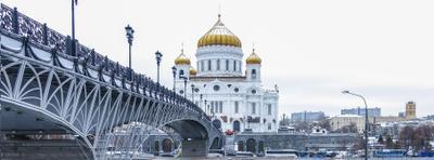 Все под ним Собор мост река москва зима купола бог