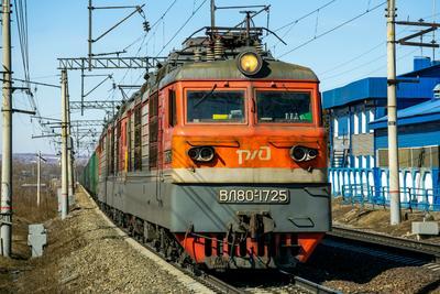 ВЛ80Р-1725 railway железная дорога locomotive локомотив электровоз поезд train Russia Siberia Irkutsk Россия Сибирь Иркутск споттинг spotting