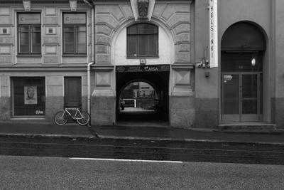 Послеобеденная тишина город Хельсинки