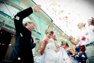 Вылет) свадьба