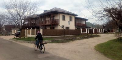 Наше село.