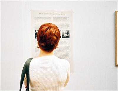 На выставке выставка