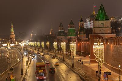Кремлёвская набережная Кремлёвская набережная Москва Кремль ночь пейзаж
