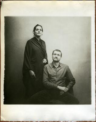 Диана и Максим
