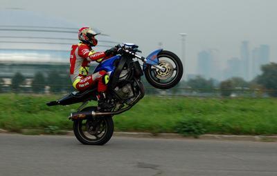 Мото дерзание мото мотоцикл