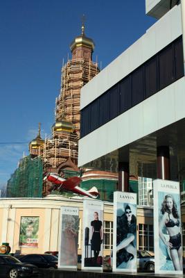 Типичный Екатеринбург Екатеринбург