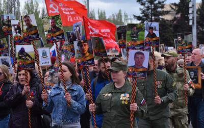 бескрайняя река бессмертного полка. Защитники  Донецка. 9 мая донецк