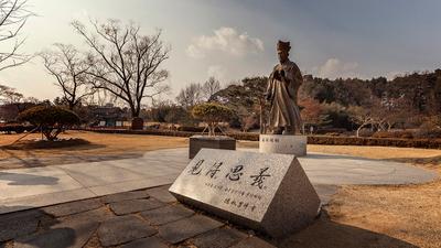 Корея Корея путешествия приключения 35 мм