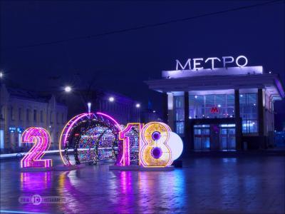 2018 ночь штатив выдержка город фиоллентоваяночнушка