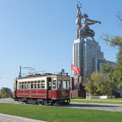 Трамвай БФ мосгортранс москва трамвай рабочий и колхозница
