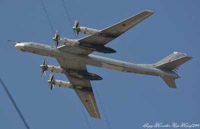 Ту-95МС самолёт