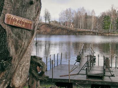 Пейзаж с местом для стриптиза
