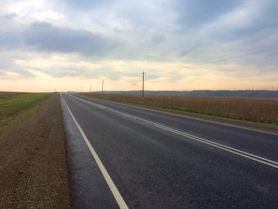 дорога дорога небо облака перспектива закат непогода