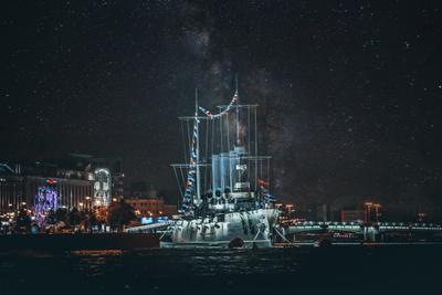 Санкт-Петербург. Звёздный вид на легендарную Аврору