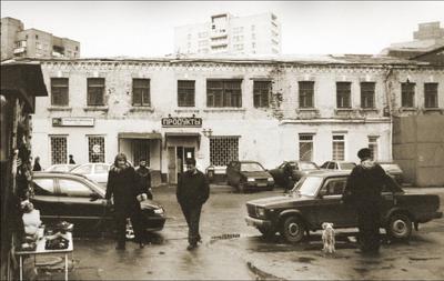 улица Ф. Энгельса в Москве