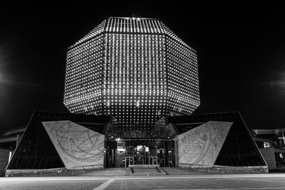 Национальная библиотека беларуси Архитектура черно-белое Минск Беларусь здание