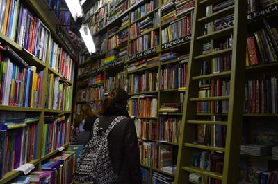 Книги Книги цвета лестница