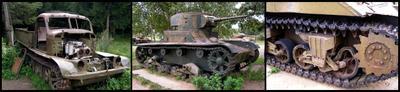 Кусочки с войны танк музей машина Снегири
