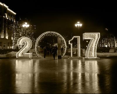 Тверской бульвар москва тверской бульвар новый год иллюминация город ночь