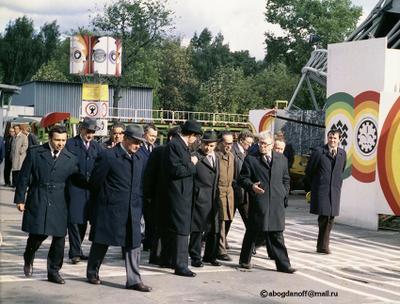 """12 октября 1979 года. Выставка """"Лесдревмаш-79"""".  Лесдревмаш-79, Горбачев М.С."""
