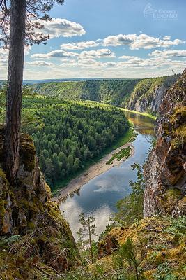 Чусовая Чусовая река
