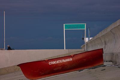 Спасательная Адлер море