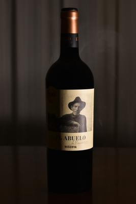 Превосходное вино вино дым вкус рекламная фотография реклама ризерва
