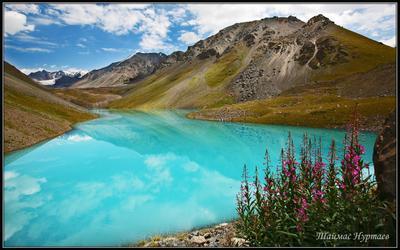 Кыргызстан. Высокогорное озеро Жасыл-Кёль.