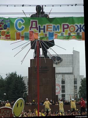 С днем рож...дения, Челябинск! Челябинск, день, города, Ленин, проспект