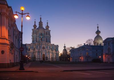 Раннее утро Санкт-Петербург Смольный Воскресения Христова собор